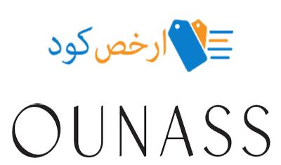 كود-خصم-اناس - ounass coupon code