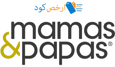كود خصم مماز اند باباز mamas_and_papas