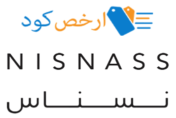 كود-خصم-نسناس - nisnass coupon code